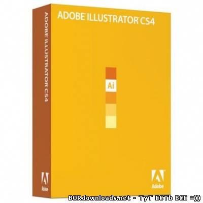 Adobe Illustrator CS4 представляет собой универсальную среду работы с векто