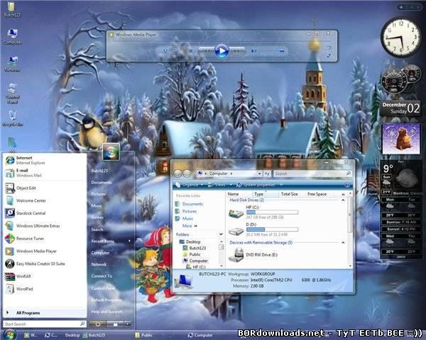 Skachat-novinki-2012-temy-dlya-windows-xp-besplatno. Скачать новинки 2012